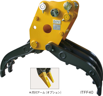油圧式首振りフォーク固定モデルITFF