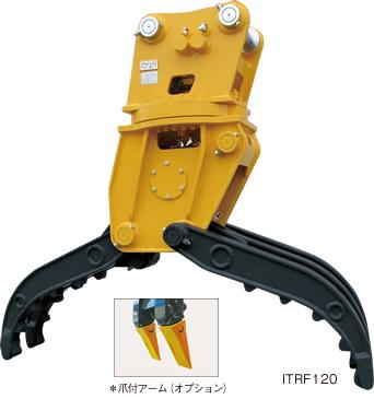 油圧式首振り機能搭載全旋回式ITRF
